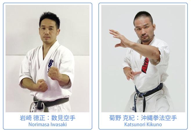 勇気の授業06格闘家