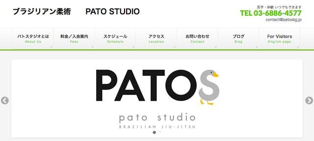 パトスタジオ